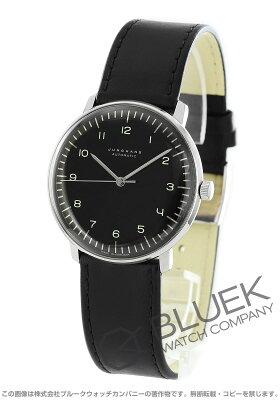 ユンハンス JUNGHANS 腕時計 マックスビル メンズ 027/3400.00