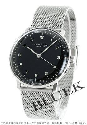 ユンハンス マックスビル 腕時計 メンズ JUNGHANS 027/3400.00M