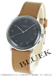 ユンハンス JUNGHANS 腕時計 マックスビル メンズ 027/3401.00