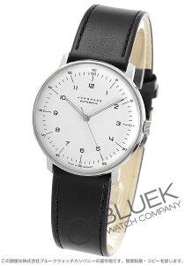 ユンハンス JUNGHANS 腕時計 マックスビル メンズ 027/3500.00