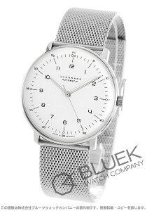 ユンハンス JUNGHANS 腕時計 マックスビル メンズ 027/3500.00M