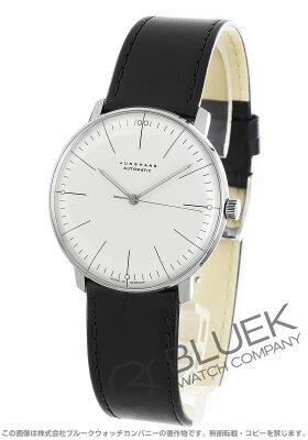 ユンハンス JUNGHANS 腕時計 マックスビル メンズ 027/3501.00