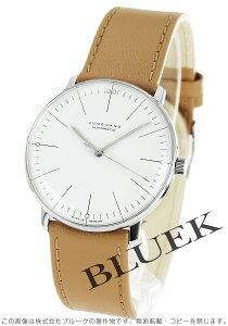 ユンハンス JUNGHANS 腕時計 マックスビル メンズ 027/3501.00B