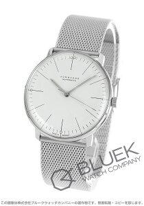 ユンハンス JUNGHANS 腕時計 マックスビル メンズ 027/3501.00M
