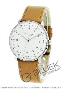 ユンハンス JUNGHANS 腕時計 マックスビル メンズ 027/3502.00