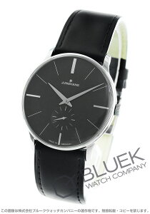 ユンハンス JUNGHANS 腕時計 マイスター メンズ 027/3503.00