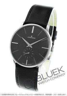 ユンハンス マイスター 腕時計 メンズ JUNGHANS 027/3503.00