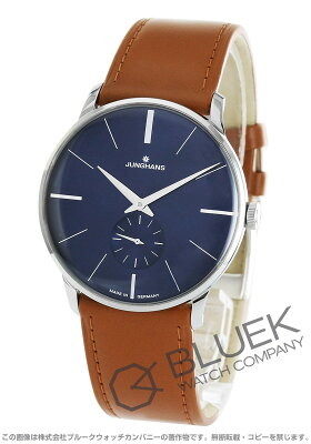 ユンハンス マイスター 腕時計 メンズ JUNGHANS 027/3504.00