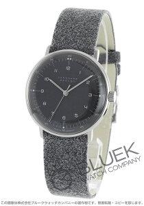 ユンハンス JUNGHANS 腕時計 マックスビル レディース 027/3602.00
