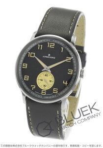 ユンハンス JUNGHANS 腕時計 マイスター ドライバー メンズ 027/3607.00