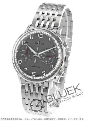 ユンハンス マイスター ドライバー クロノスコープ クロノグラフ 腕時計 メンズ JUNGHANS 027/3686.44