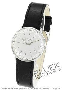 ユンハンス JUNGHANS 腕時計 マックスビル ユニセックス 027/3700.00