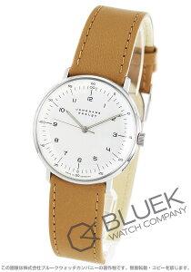 ユンハンス JUNGHANS 腕時計 マックスビル ユニセックス 027/3701.00