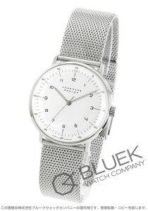ユンハンス JUNGHANS 腕時計 マックスビル ユニセックス 027/3701.00M