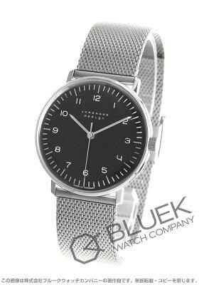 ユンハンス JUNGHANS 腕時計 マックスビル ユニセックス 027/3702.00M