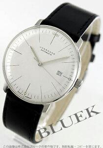ユンハンス JUNGHANS 腕時計 マックスビル メンズ 027/4002.00