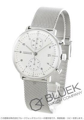 ユンハンス JUNGHANS 腕時計 マックスビル クロノスコープ メンズ 027/4003.44