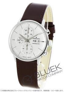 ユンハンス JUNGHANS 腕時計 マイスター クロノスコープ メンズ 027/4120.01