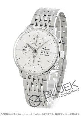 ユンハンス マイスター クロノスコープ クロノグラフ 腕時計 メンズ JUNGHANS 027/4121.45