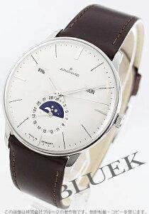 ユンハンス JUNGHANS 腕時計 マイスター メンズ 027/4200.00
