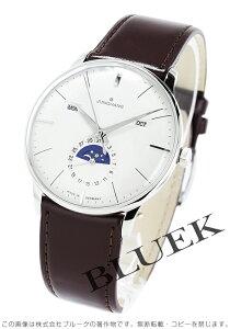 ユンハンス JUNGHANS 腕時計 マイスター メンズ 027/4200.01