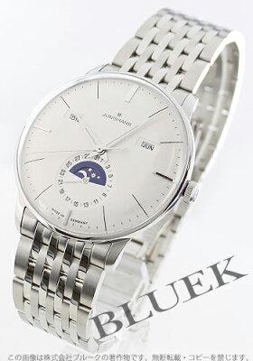 ユンハンス JUNGHANS 腕時計 マイスター メンズ 027/4201.44