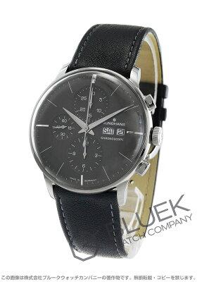 ユンハンス マイスター クロノスコープ クロノグラフ 腕時計 メンズ JUNGHANS 027/4324.01