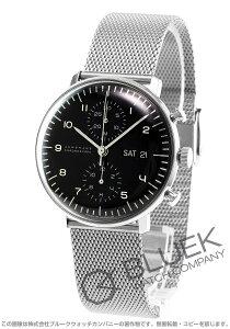 ユンハンス JUNGHANS 腕時計 マックスビル クロノスコープ メンズ 027/4500.45