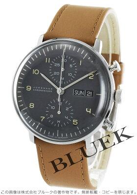 ユンハンス JUNGHANS 腕時計 マックスビル クロノスコープ メンズ 027/4501.01