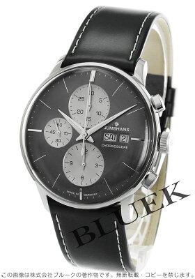 ユンハンス マイスター クロノスコープ クロノグラフ 腕時計 メンズ JUNGHANS 027/4525.01