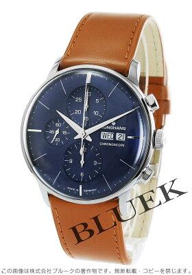 ユンハンス JUNGHANS 腕時計 マイスター クロノスコープ メンズ 027/4526.01