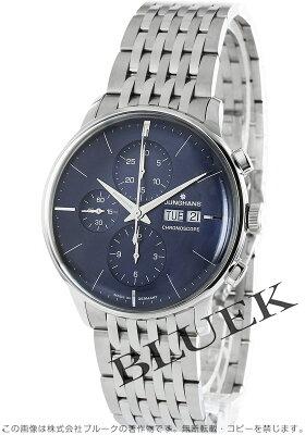ユンハンス JUNGHANS 腕時計 マイスター クロノスコープ メンズ 027/4528.45