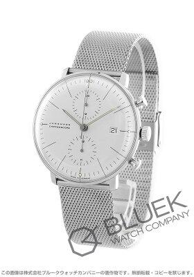 ユンハンス マックスビル クロノスコープ クロノグラフ 腕時計 メンズ JUNGHANS 027/4600.00M