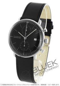 ユンハンス JUNGHANS 腕時計 マックスビル クロノスコープ メンズ 027/4601.00