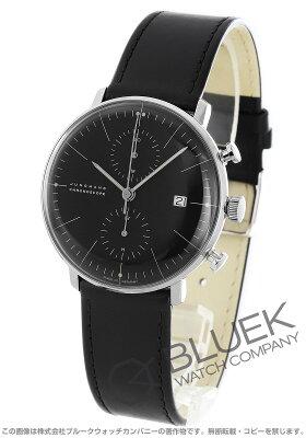 ユンハンス マックスビル クロノスコープ クロノグラフ 腕時計 メンズ JUNGHANS 027/4601.00