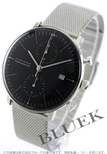 ユンハンス JUNGHANS 腕時計 マックスビル メンズ 027/4601.00M