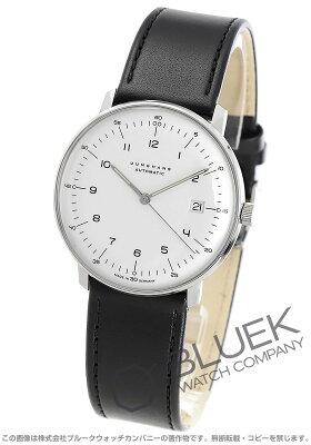 ユンハンス JUNGHANS 腕時計 マックスビル メンズ 027/4700.00