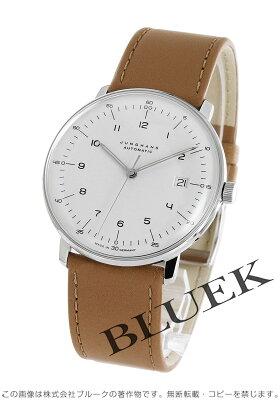 ユンハンス マックスビル 腕時計 メンズ JUNGHANS 027/4700.00B
