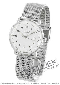 ユンハンス JUNGHANS 腕時計 マックスビル メンズ 027/4700.00M