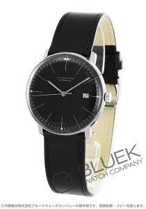 ユンハンス JUNGHANS 腕時計 マックスビル メンズ 027/4701.00
