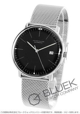 ユンハンス JUNGHANS 腕時計 マックスビル メンズ 027/4701.00M