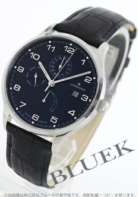 ユンハンス JUNGHANS 腕時計 マイスター アタッシェ クロコレザー メンズ 027/4762.00