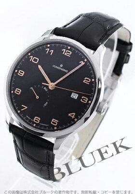 ユンハンス JUNGHANS 腕時計 マイスター アタッシェ クロコレザー メンズ 027/4783.00