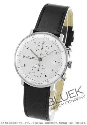 ユンハンス JUNGHANS 腕時計 マックスビル クロノスコープ メンズ 027/4800.00