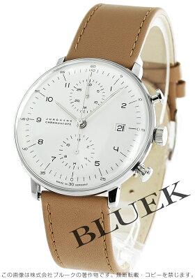 ユンハンス マックスビル クロノスコープ クロノグラフ 腕時計 メンズ JUNGHANS 027/4800.00B