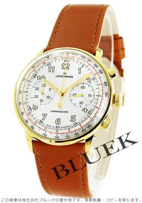 ユンハンス JUNGHANS 腕時計 マイスター クロノスコープ メンズ 027/5382.00
