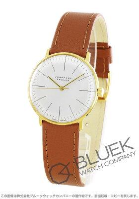 ユンハンス JUNGHANS 腕時計 マックスビル ユニセックス 027/5703.00