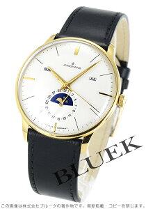 ユンハンス JUNGHANS 腕時計 マイスター メンズ 027/7202.01