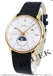 ユンハンス JUNGHANS 腕時計 マイスター アリゲーターレザー メンズ 027/7203.01