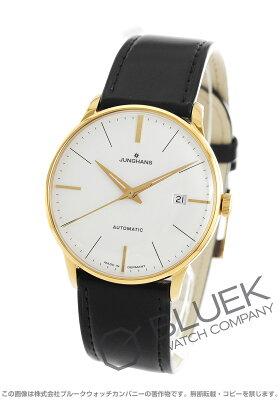 ユンハンス マイスター クラシック 腕時計 メンズ JUNGHANS 027/7312.00